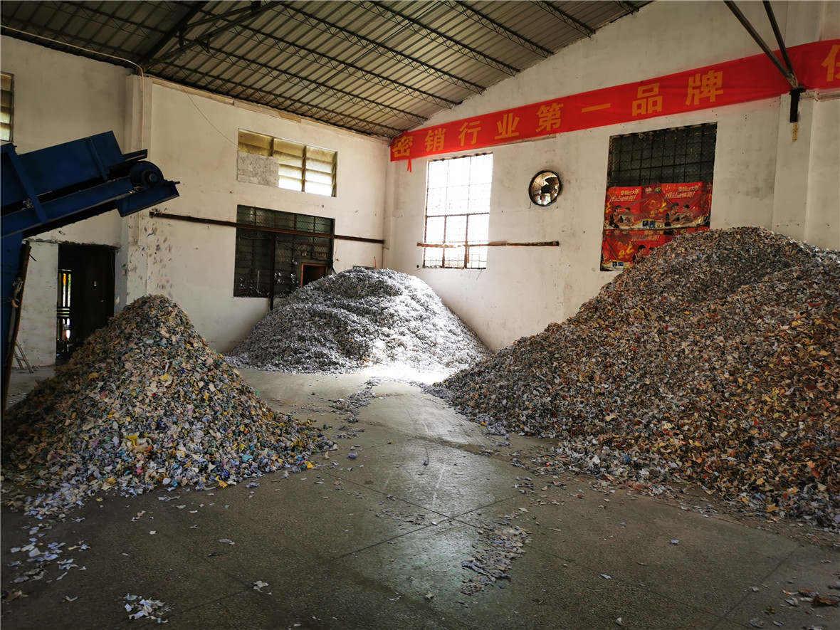 广州市天河区销毁公司-天河区人事档案销毁-办公资料销毁