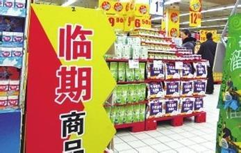 广州市天河区食品销毁中心,天河区过期食品销毁-奶粉销毁