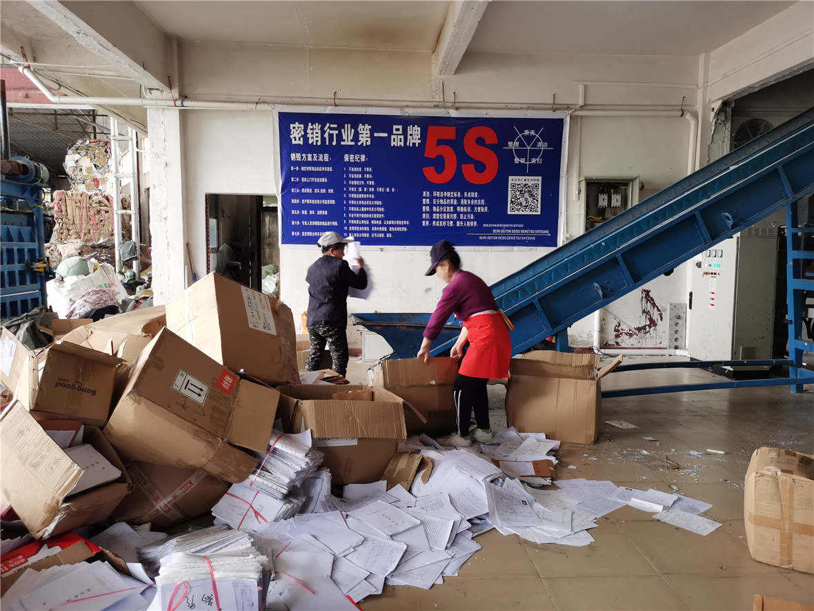 东莞银行数据销毁公司,东莞医院单据销毁,硬盘销毁